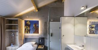 星级旅馆酒店 - 乌得勒支 - 睡房