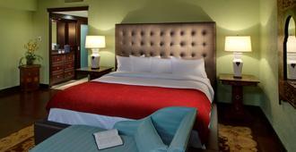 柴郡酒店 - 圣路易斯 - 睡房