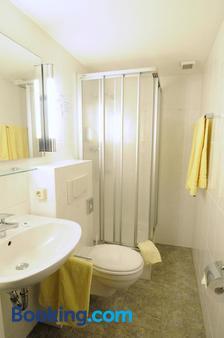 巴赫森林酒店 - 杜塞尔多夫 - 浴室