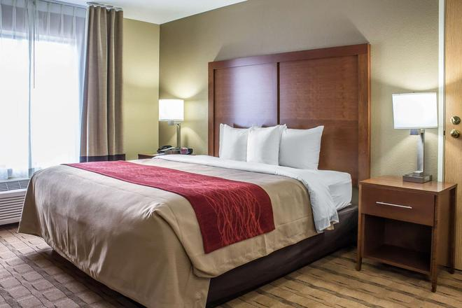 锡达拉皮兹北科林斯路凯富套房酒店 - 锡达拉皮兹 - 睡房