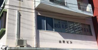 鹿儿岛小亚洲旅馆 - 鹿儿岛 - 建筑