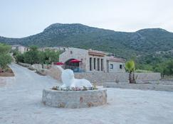 帕拉穆特布库卡瑞亚酒店 - Yakaköy (Mugla) - 户外景观