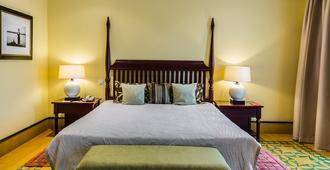 萨拉托加酒店 - 哈瓦那 - 睡房