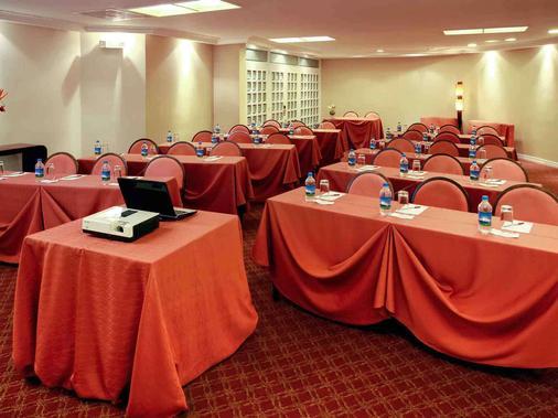 阿拉米达美居酒店 - 基多 - 宴会厅
