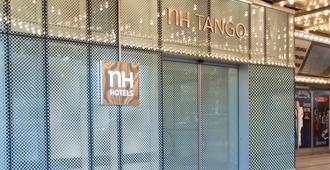 Nh探戈酒店 - 布宜诺斯艾利斯 - 建筑