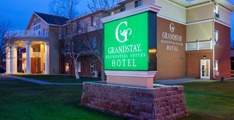 格兰德斯戴住宿套房酒店 - 圣克劳德