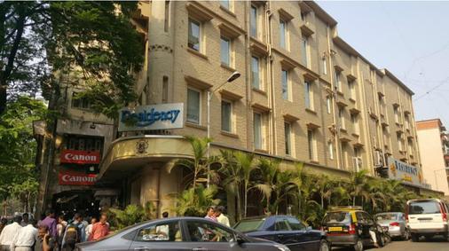 孟买福特住宅酒店 - 孟买