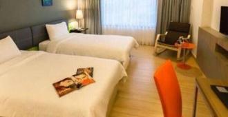 沙吞大塔客栈 - 曼谷 - 睡房
