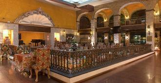 克雷塔罗 - 历史中心假日酒店 - 克雷塔罗 - 餐馆