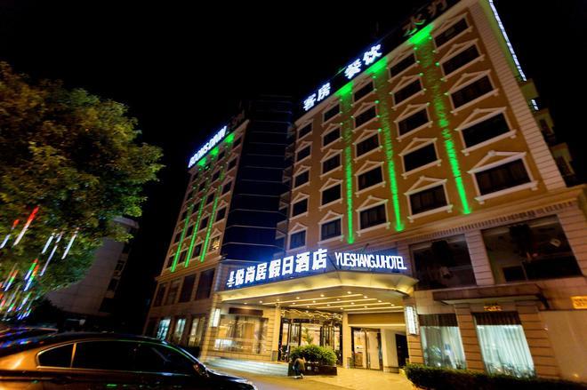 东航之星景悦大酒店 - 上海 - 建筑