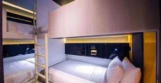 叶唐城坊酒店 - 新加坡 - 睡房