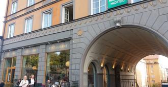 瓦萨公园酒店 - 斯德哥尔摩 - 建筑