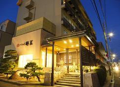 憩亭菊万 - 米子市 - 建筑