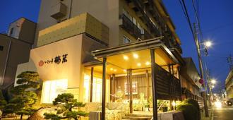 憩亭菊万 - 米子市
