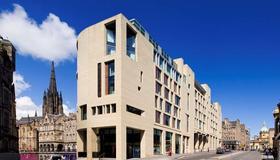 爱丁堡G&V皇家大道酒店 - 爱丁堡 - 建筑