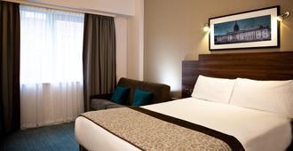 朱丽斯都柏林帕内尔街旅馆 - 都柏林 - 睡房