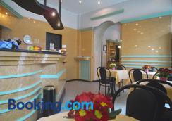 锡耶纳酒店 - 米兰 - 餐馆
