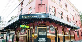 悉尼莎士比亚酒店 - 悉尼 - 建筑