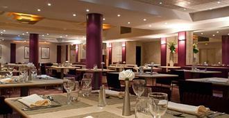 莫莉瑞安尼别墅蓝色假日酒店 - 巴黎 - 餐馆