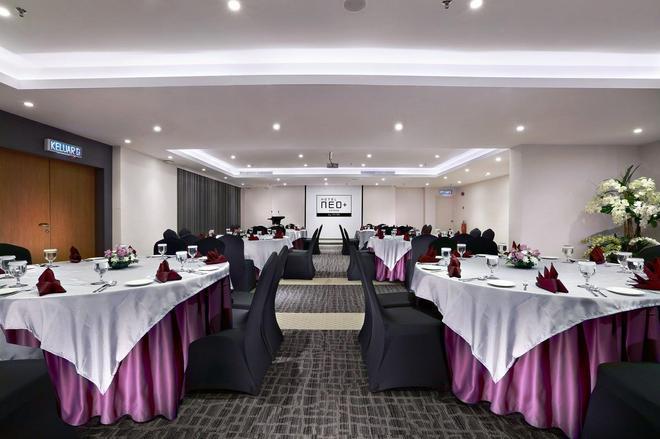 槟城尼奥普拉斯酒店 - 乔治敦 - 会议室