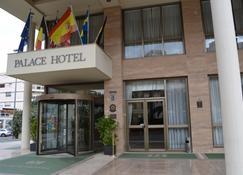 皇宫酒店 - 马泰拉 - 建筑