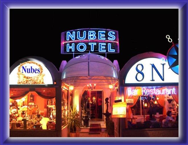 努贝斯酒店 - 比尼亚德尔马