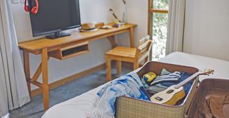 桃源海滩度假酒店 - 苏梅岛 - 客房设施