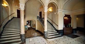 乔治酒店 - 利沃夫 - 楼梯