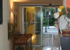 玛莉娜10精品设计酒店 - 卡萨米乔拉泰尔梅 - 大厅