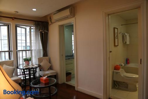上海國際麗都公館酒店式服務公寓 - 上海 - 餐厅