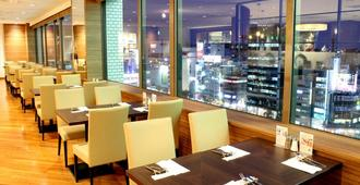 川崎日航酒店 - 川崎市 - 餐馆
