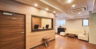 东十条弗莱斯泰酒店 - 东京 - 柜台