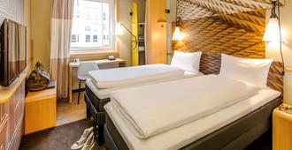宜必思慕尼黑市阿努尔夫公园酒店 - 慕尼黑 - 睡房