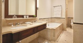 贝尔蒙德科帕卡巴纳皇宫酒店 - 里约热内卢 - 客房设施
