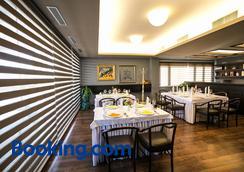地拉那维多利亚酒店 - 地拉那 - 餐馆
