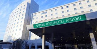成田东武机场酒店 - 成田市