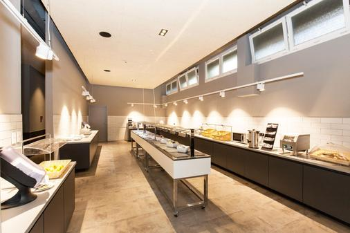 格鲁斯瓦特法兰克福A&O酒店 - 法兰克福 - 自助餐