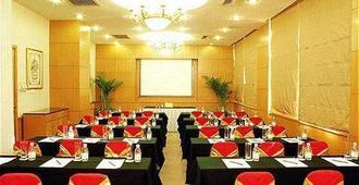 北京兆龙饭店 - 北京 - 会议室