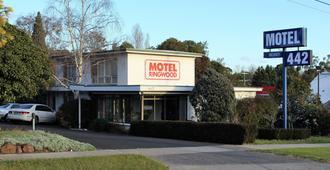 灵伍德汽车旅馆 - 墨尔本 - 建筑