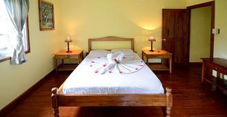 艾乐思德斯帕尔梅思酒店 - 贝圣安那 - 睡房