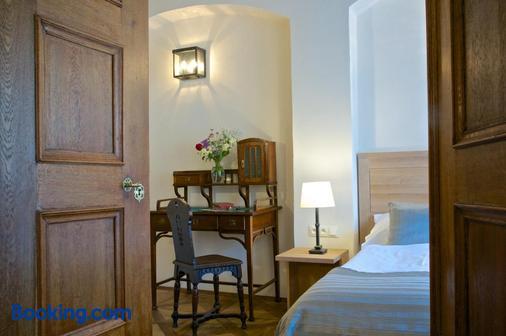 优梅森纳瑟公寓式酒店 - 布拉格 - 睡房