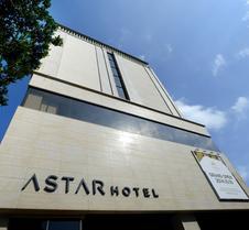 阿斯塔尔酒店