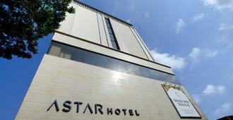阿斯塔尔酒店 - 济州
