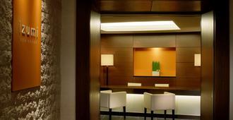 箱根凯悦酒店 - 箱根 - 大厅
