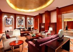 锦州喜来登酒店 - 锦州 - 休息厅