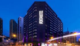 香港屯门贝尔特酒店 - 香港 - 建筑