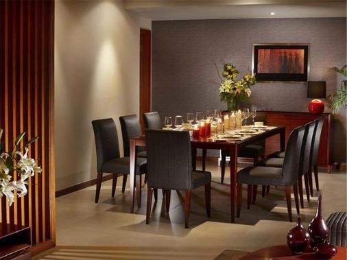 上海奥克伍德华庭服务公寓 - 上海 - 餐厅