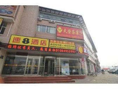 速8酒店北京来广营店 - 北京 - 建筑