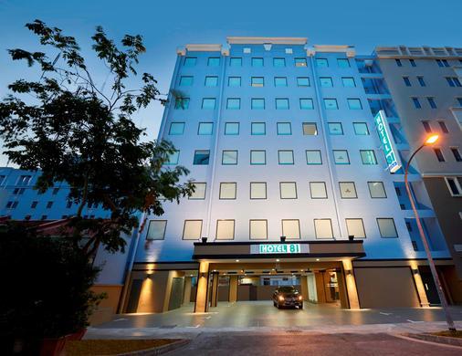 新加坡81酒店-黄金 - 新加坡 - 建筑
