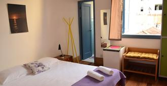 卡里奥旅馆 - 里约热内卢 - 睡房